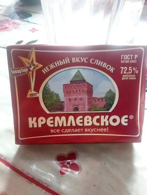 """фото1 Спред """"Кремлевское"""" 72,5%"""