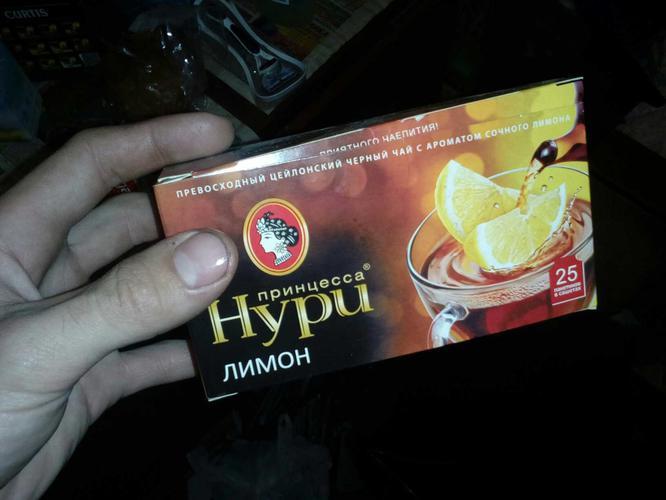 """фото5 Чай черный байховый цейлонский с цедрой и ароматом лимона """"Принцесса Нури"""", 37,5г."""