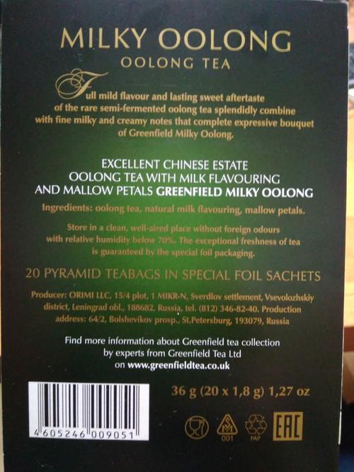 фото3 Чай Гринфилд Milky Oolong  байховый китайский в пакетиках