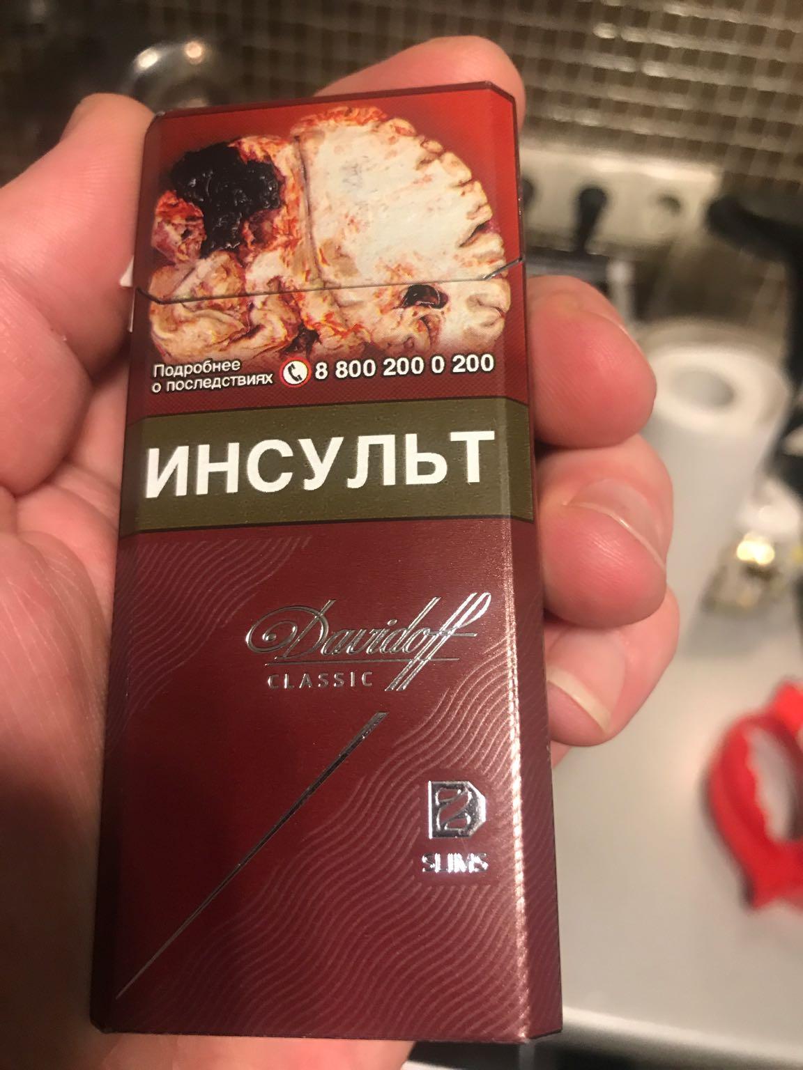 Империал тобакко волга купить сигареты купить сигареты nz в питере