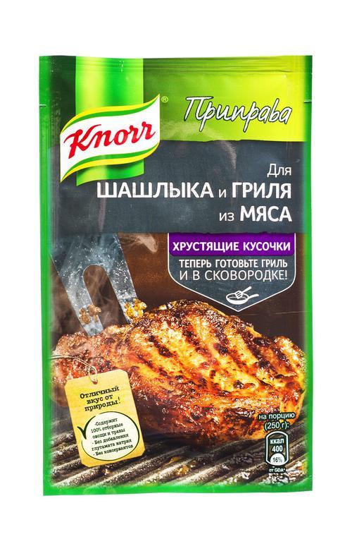 отзыв Knorr приправа для шашлыка и гриля из мяса хрустящие кусочки 23 гр