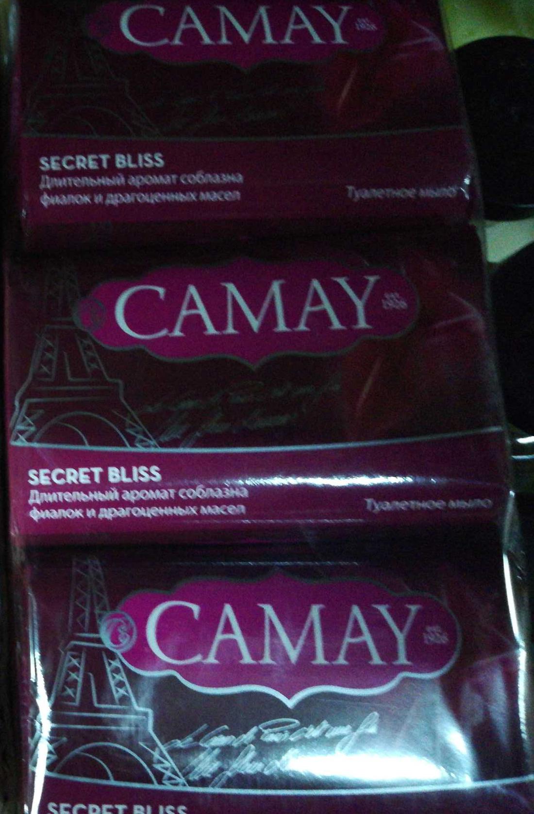 стоимость Мыло CAMAY