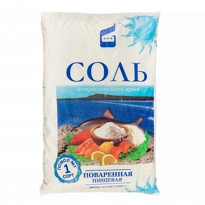 Соль Астраханского края, поваренная пищевая молотая