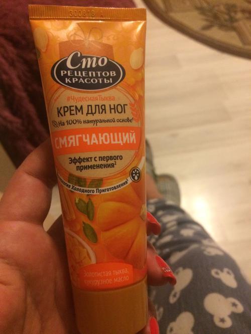 стоимость Крем для ног Сто рецептов красоты 80мл Смягчающий Золотистая тыква и кукурузное масло
