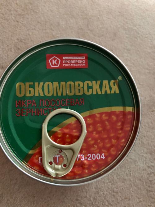 """цена Икра """"Обкомовская"""""""