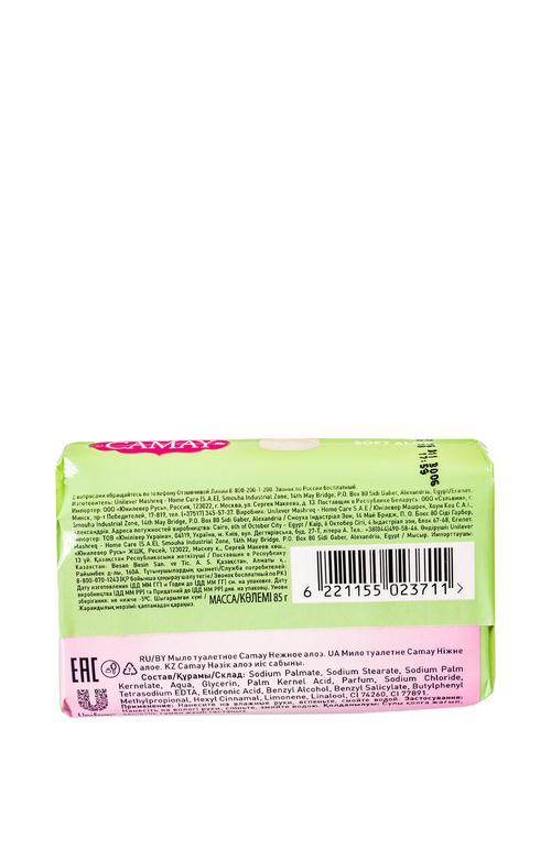 отзыв Мыло туалетное Camay Soft Aloe Нежное алоэ, 85гр.