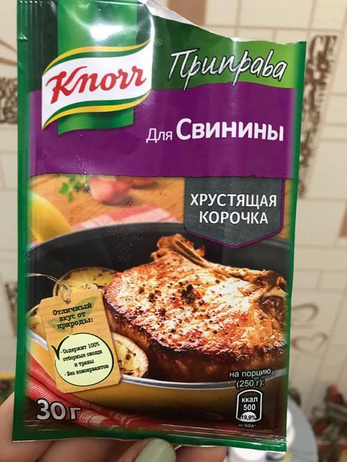 цена Кнорр приправа для свинины в хрустящей корочке 28х30г