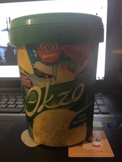 Мороженое Экзо пина колада, 520гр.