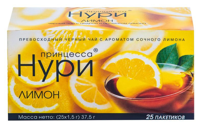 """Чай черный байховый цейлонский с цедрой и ароматом лимона """"Принцесса Нури"""", 37,5г."""