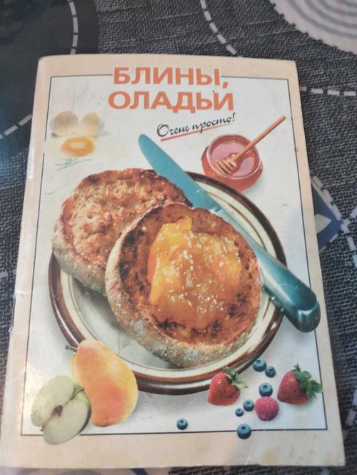 "Рецепты ""блины,оладьи"""