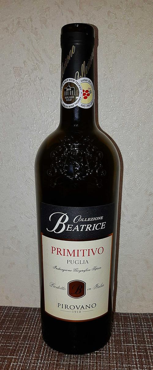 """Вино красное, сухое """"Primitivo Puglia"""" защищённого географического указания, алк-14%, Италия..."""