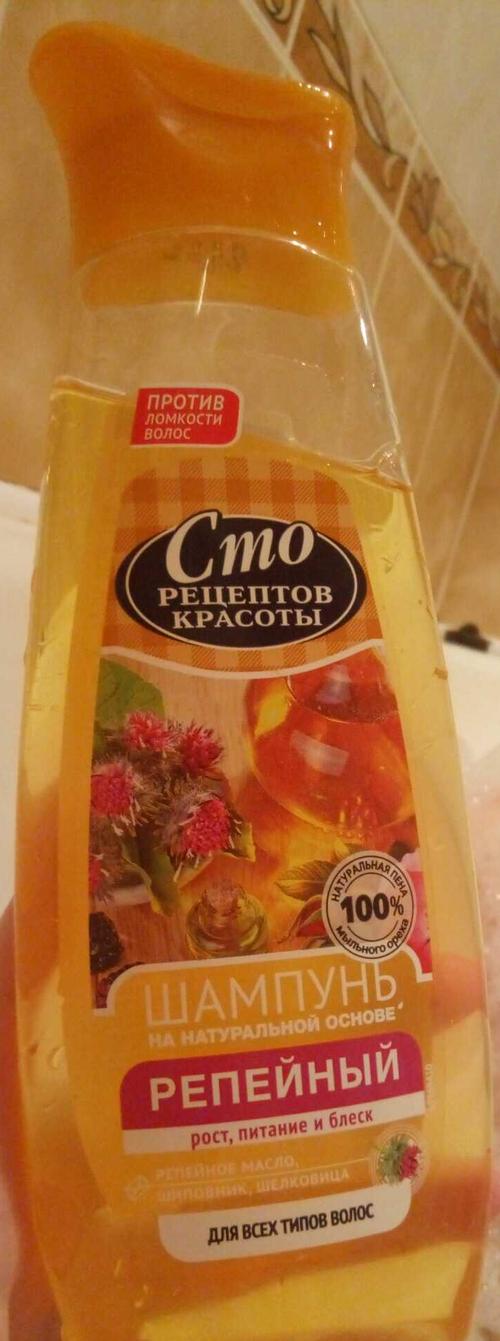 """фото1 Шампунь """"репейный"""" репейное масло, плоды шиповника,шелковица сто рецептов красоты"""