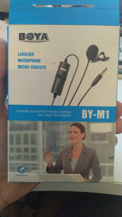 Микрофон BY-M1