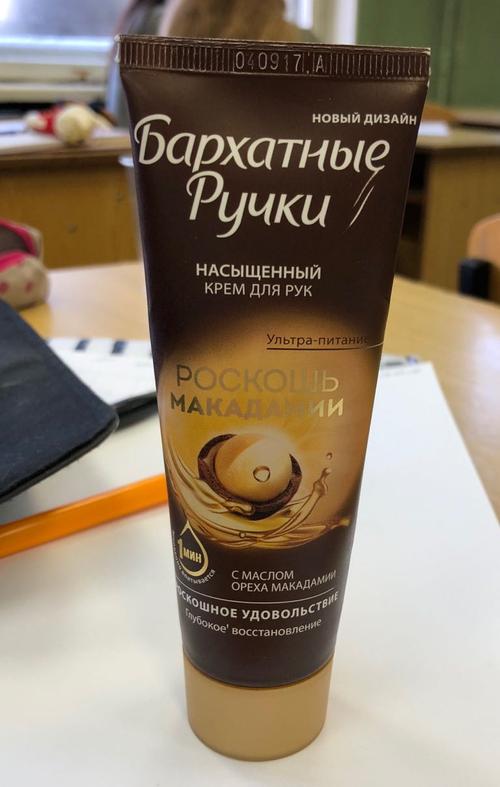 """фото13 крем для рук """"роскошь макадамии"""" бархатные ручки"""