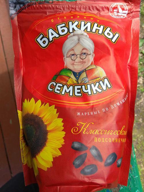 фото5 Семена подсолнечника Бабкины Семечки, 300гр.