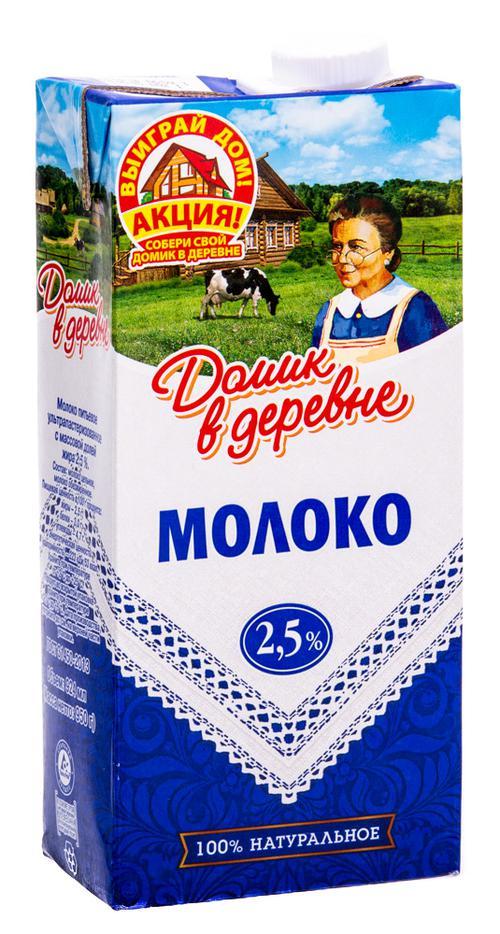 отзыв Молоко ультрапастеризованное 2,5% Домик в деревне
