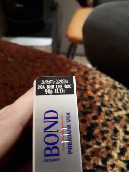 Сигареты BOND street compact premium 2.0
