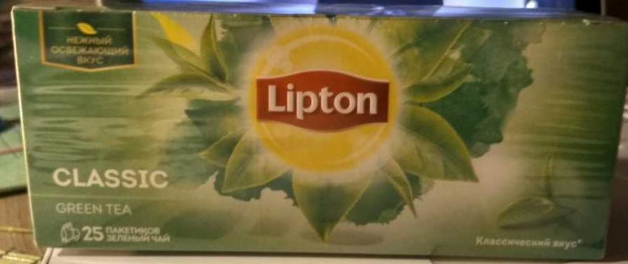 фото6 Чай зел grn tea clas 24x25пx1.7г