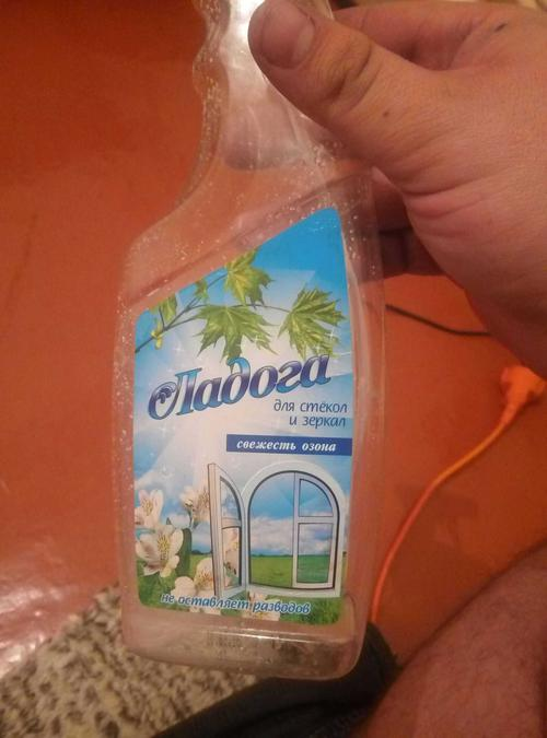 "Жидкое мыло ""алл грин"", вид 1"