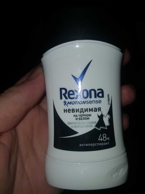 стоимость Дезодорант Рексона