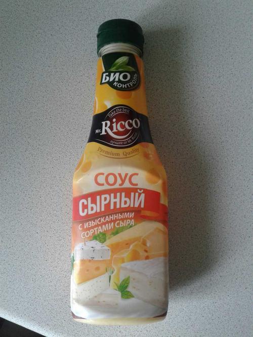 """цена Соус на основе растительных масел """"сырный"""""""