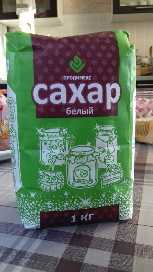 """стоимость Сахар белый """"Продимекс"""" категория ТС2"""
