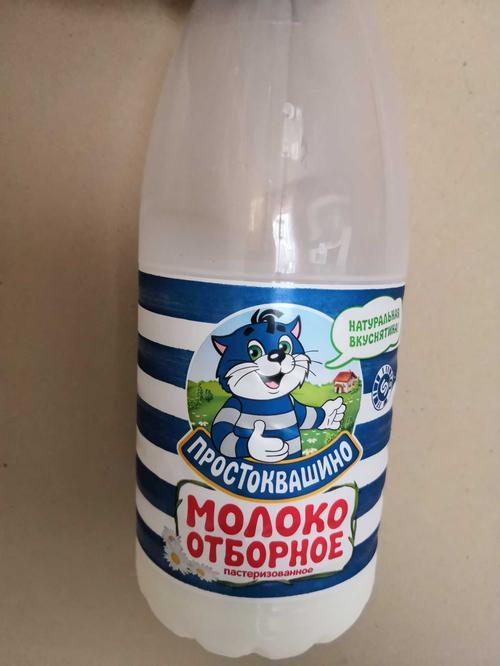 стоимость Молоко Простоквашино, цельное отборное питьевое пастеризованное , 930мл.