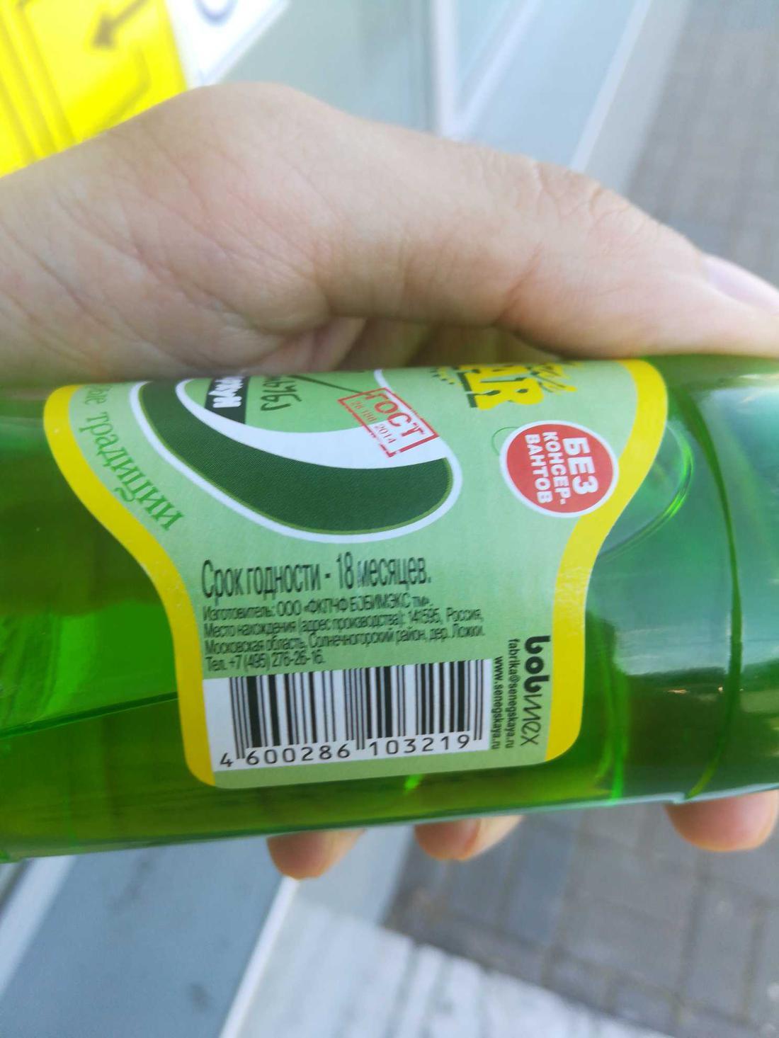 цена Напиток безалкогольный сильногазированный «Тархун»