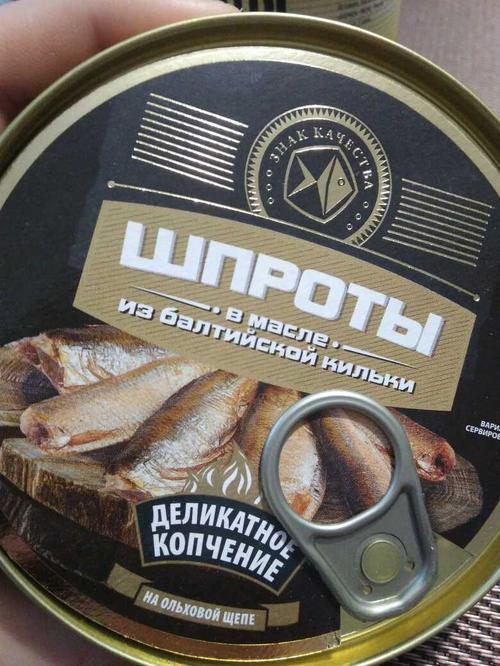 фото8 Консервы Знак качества из копченой рыбы. Шпроты в масле из балтийской кильки