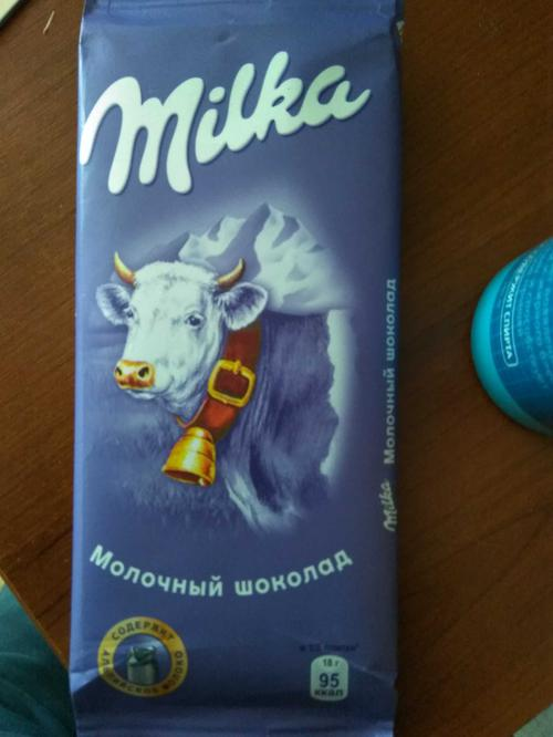 фото4 Шоколад Milka молочный