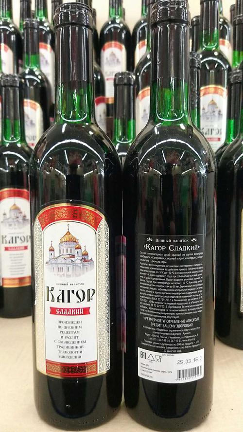 Винный напиток Кагор сладкий Спирт 10%об, Сахар 120 г/л