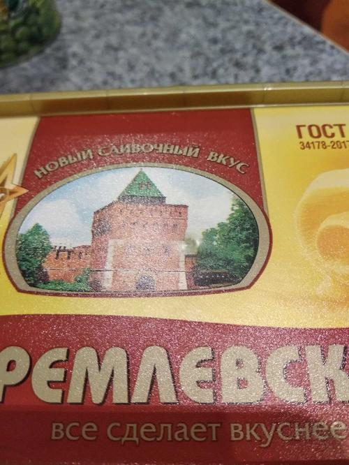 """цена Спред """"Кремлевское"""" 60%"""