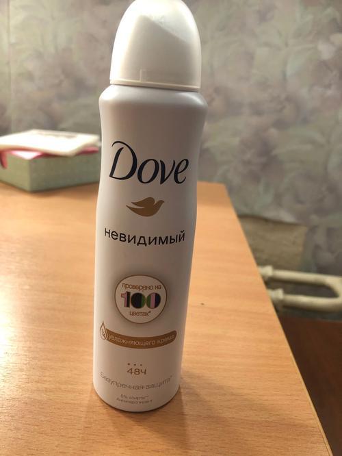 стоимость Dove антиперспирант-аэрозоль 150мл Невидимый