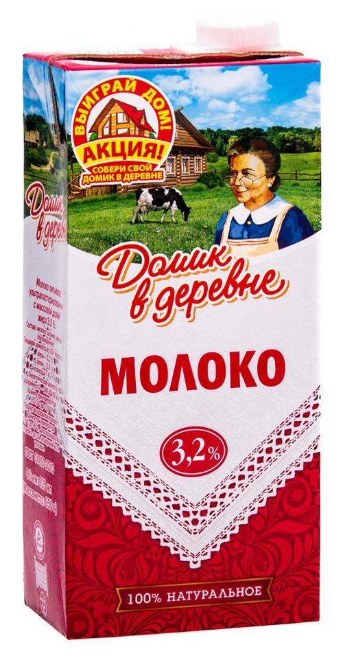 """отзыв Молоко """"Домик в деревне"""" 3,2% ультрапастеризованное"""