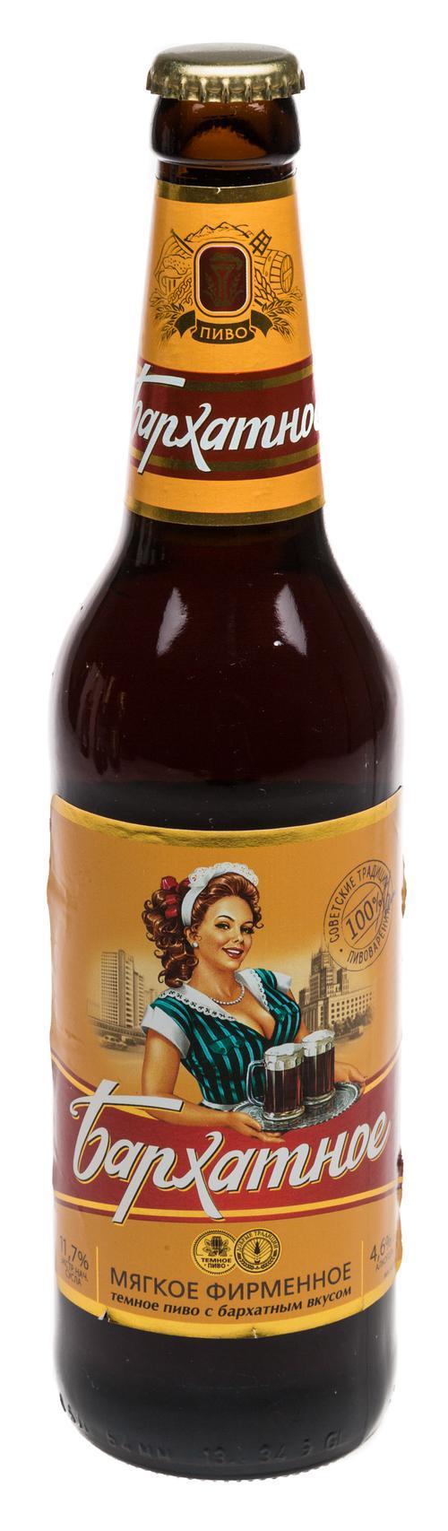 Пиво темное Бархатное фирменное