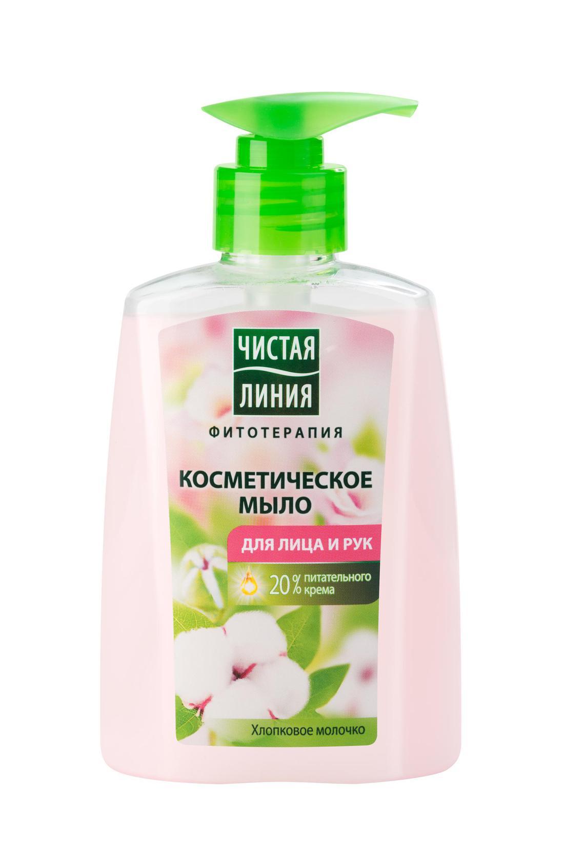 Косметическое мыло чистая линия для лица и рук