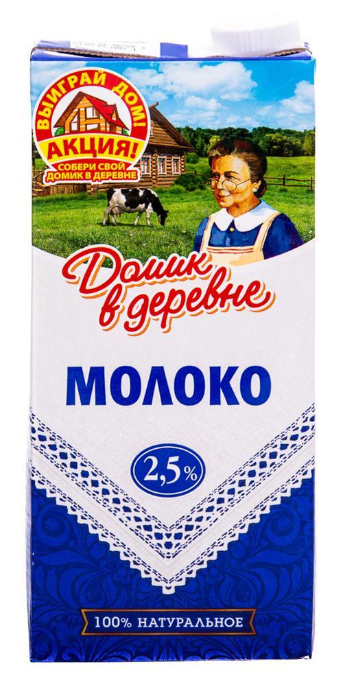 Молоко ультрапастеризованное 2,5% Домик в деревне