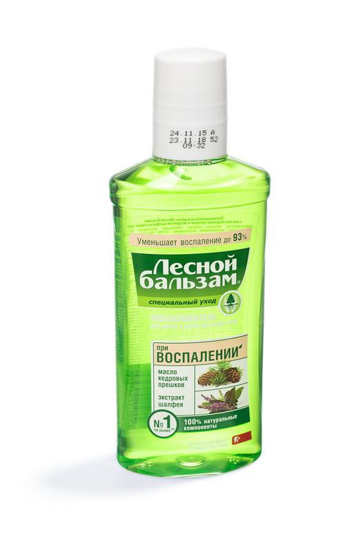 """цена Ополаскиватель для десен """"лесной бальзам"""" с маслом кедровых орешков и экстрактом шалфея на отваре трав"""