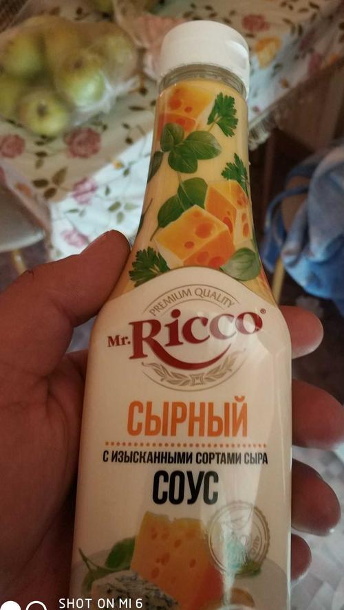 """отзыв Соус на основе растительных масел """"сырный"""""""