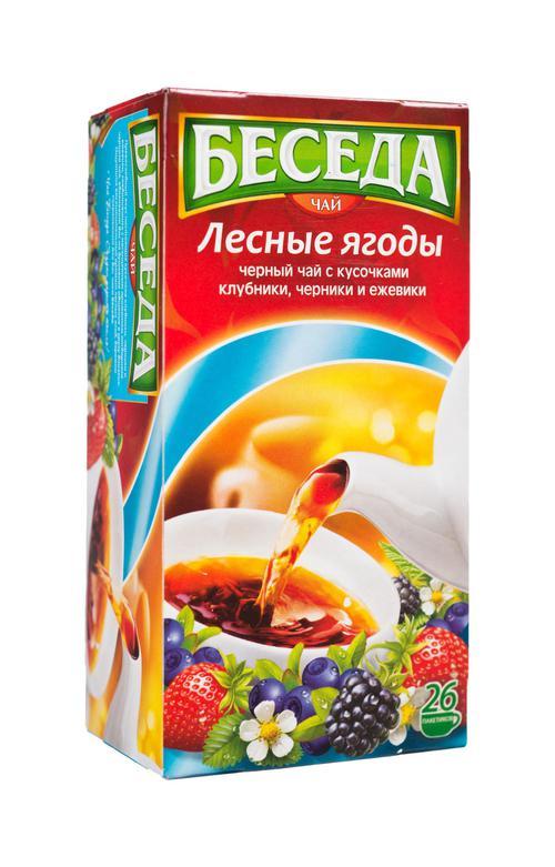 стоимость Чай Беседа 26пак.1,5г(круглые) с кусочками лесных ягод