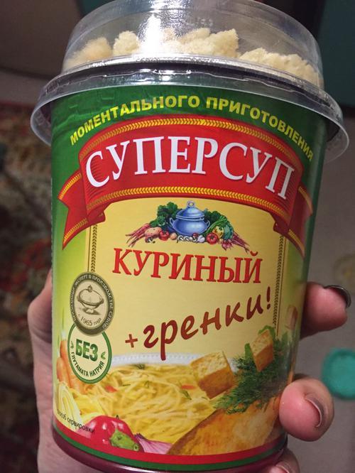 СУПЕРСУП куриный + гренки