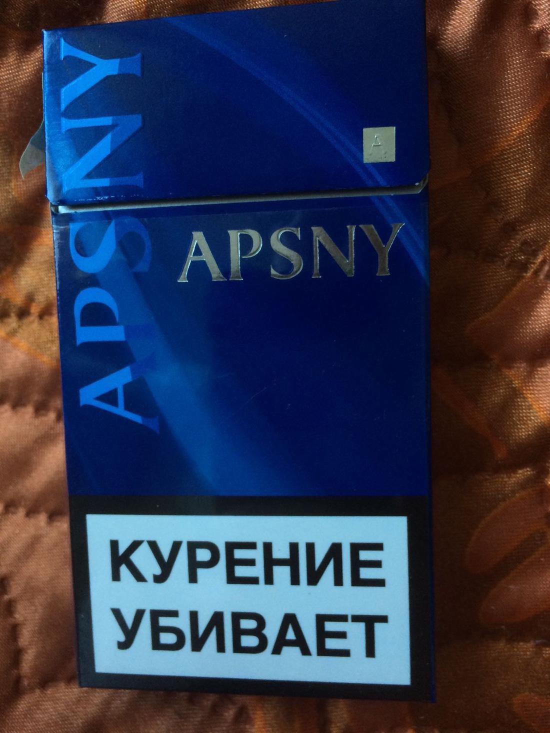 Apsny сигареты купить заказать жвачки в виде сигарет