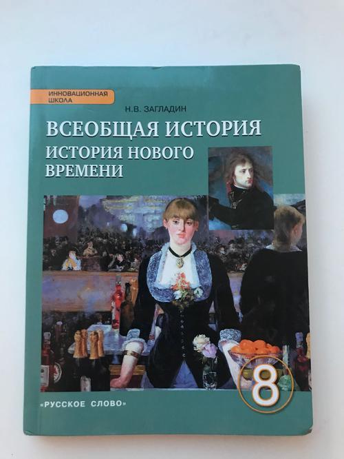 Book (ISBN: 5000921704)