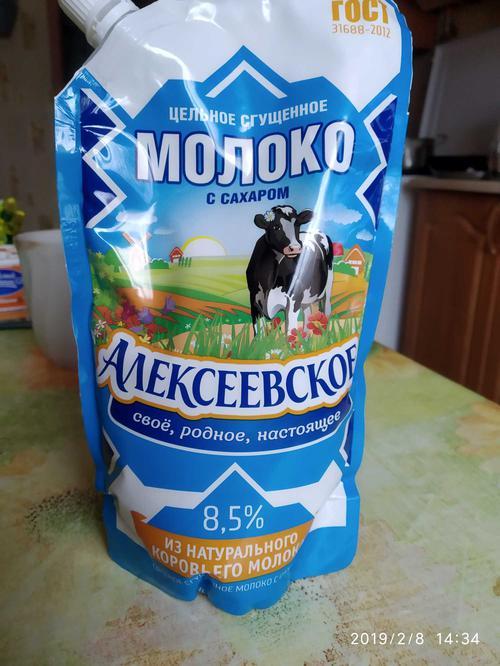 """фото1 Молоко сгущенное """"алексеевское"""" цельное с сахаром 8,5%"""