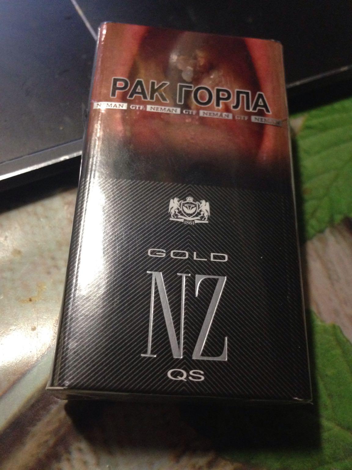 Купить сигареты nz gold qs табачные изделия это федеральный закон