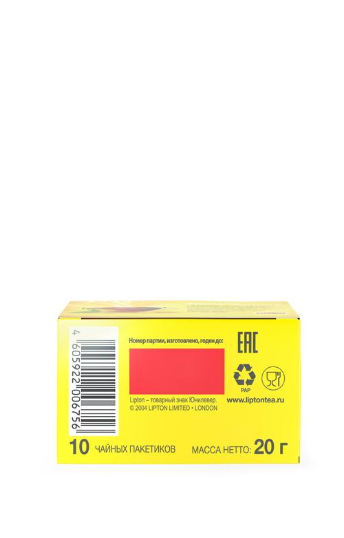 Чай черный yellow label 10пакх60 transfer
