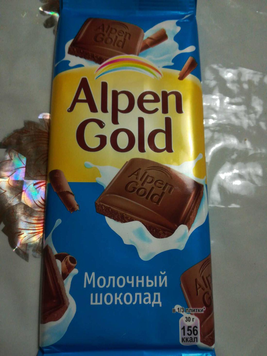 фото4 Шоколад Alpen Gold молочный, 90гр.