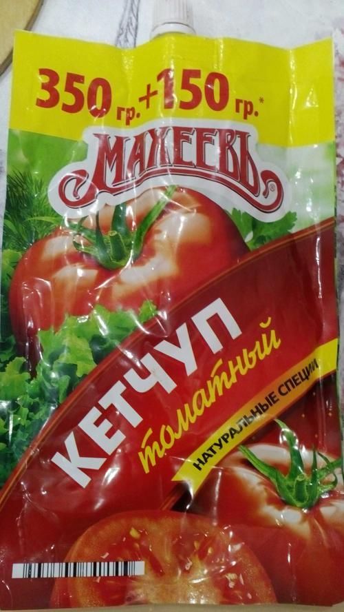 """стоимость Кетчуп """"Махеев"""" томатный. Первая категория."""