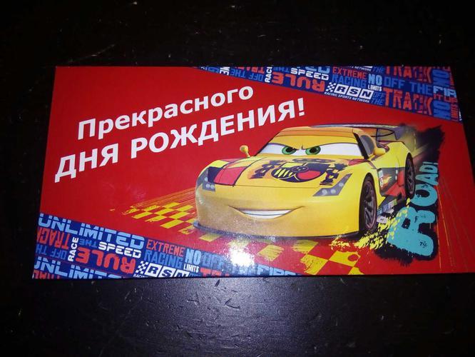 фото1 Открытка-конверт д/денег