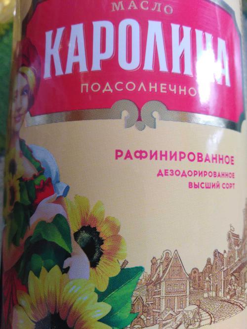 отзыв Масло подсолнечное рафинированное дезодорированное вымороженное